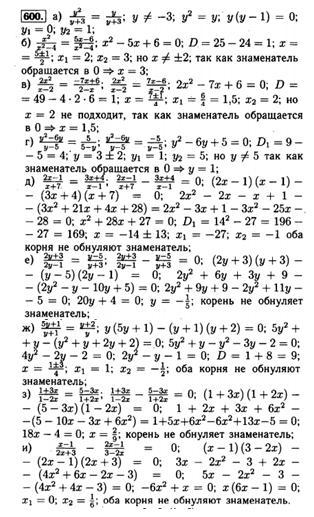 Гдз по математики 8 класс макарычев решебник