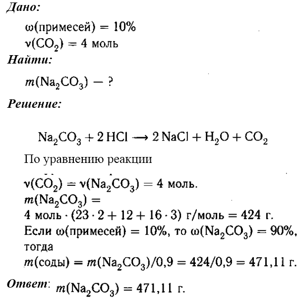 класс 1994 гдз фельдман 9 химия рудзитис
