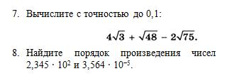 Алгебра Мордкович класс ДОМАШНЯЯ КОНТРОЛЬНАЯ РАБОТА № Вариант  ДОМАШНЯЯ КОНТРОЛЬНАЯ РАБОТА № 5 Вариант 1