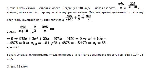 Домашняя контрольная работа № вариант Мордкович класс  Вот тебе решение и ответ