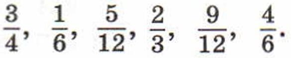 gdz-matematika-6-klass-vilenkin-238
