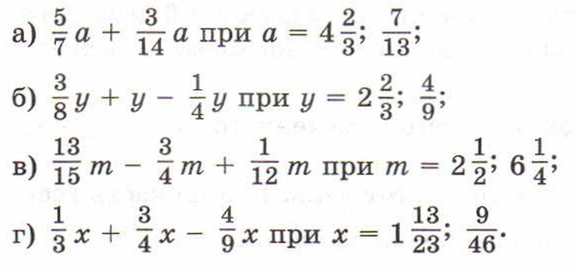 Гдз по математике 6 класс виленкин 2002 год
