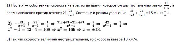Домашняя контрольная работа № Вариант Решите задачу  вот ответ