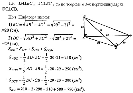 Задачи о пирамиде с решением индуктивный метод решения задач