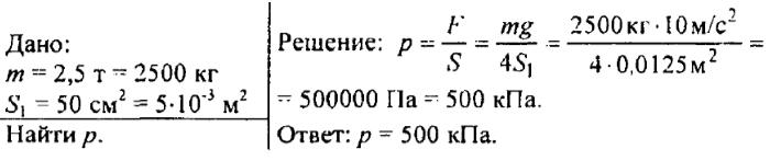 Задача 456 решение органическая химия решение задач на смеси