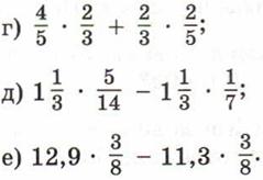 300-uprazhnenie-reshebnik-po-matematike-6-klassa-vilenkin-378