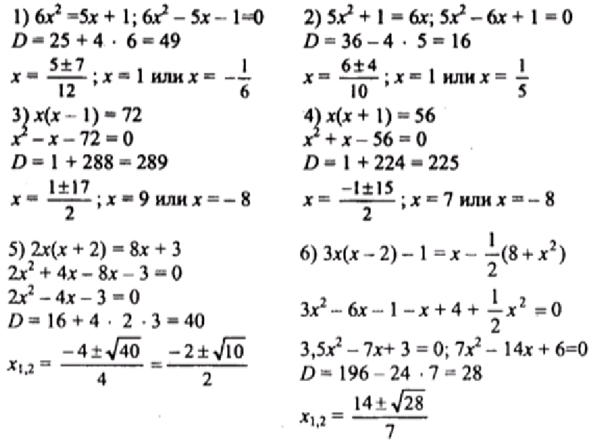 7 pdf по алимов алгебре класс гдз