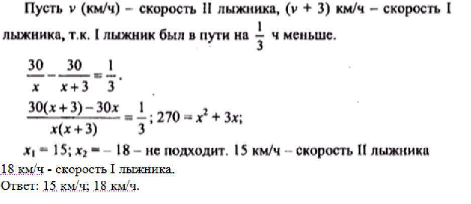 По 8 алимов класс алгебер гдз