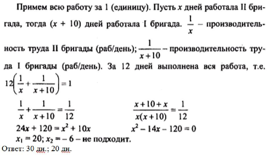 8 алгебре класс английскому по решебник по