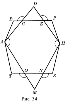 Помогите Контрольная работа Вариант № Геометрия класс  Чему равна сумма углов отмеченных на рисунке 34