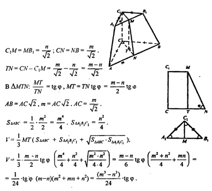 Задачи на пирамиду с решениями 11 класс многочлен и одночлен решение примеров и задач