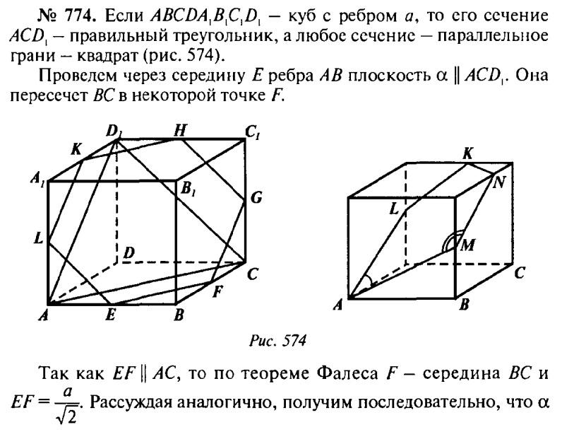 Решение задач на правильный шестиугольник скачать задачи по экономике с решениями