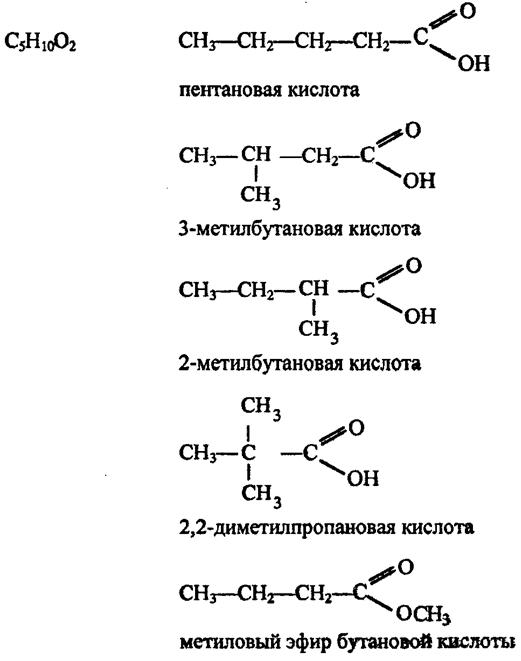 Гдз для учебника химия цветков