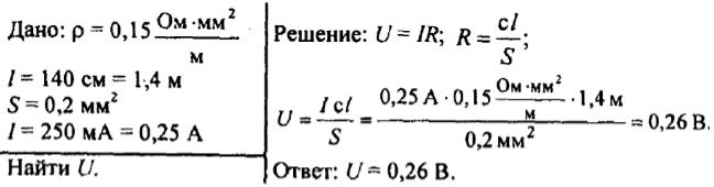 задачи по динамике с решениями теоретическая механика