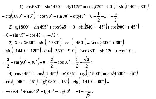 Алгебра 9 класс лысенко гдз