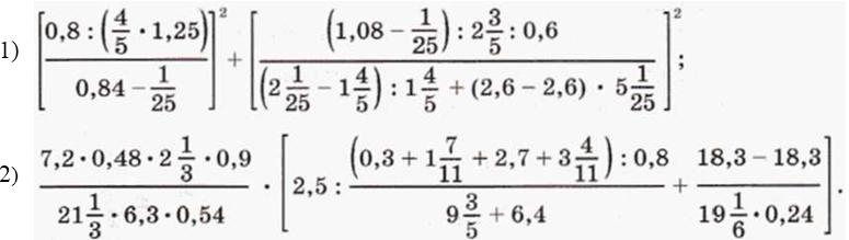 Гдз по математике 6 класс петерсон 2017