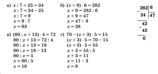 Решить задачи 5 класса по математике прямая геодезическая задача решение пример