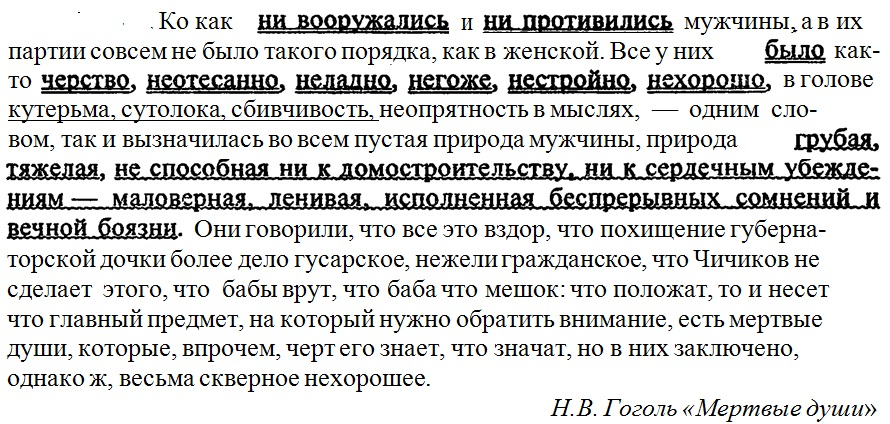 Гдз Гольцова 2018 Год