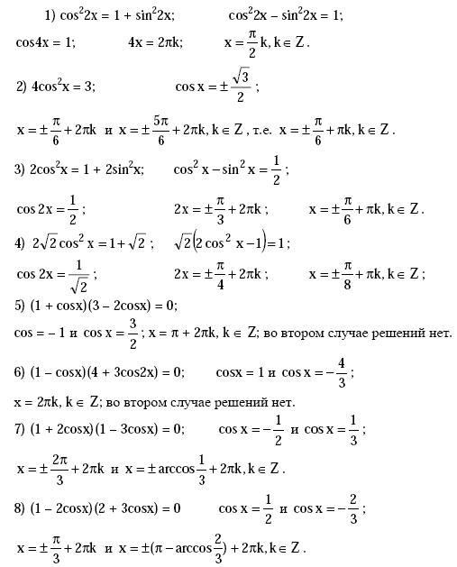 ру 10 алимов алгебра спиши гдз по
