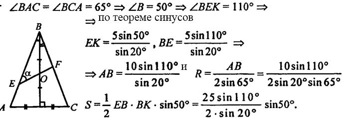 Контрольная работа Вариант № ГДЗ Геометрия класс Зив Б Г  Помогу тебе