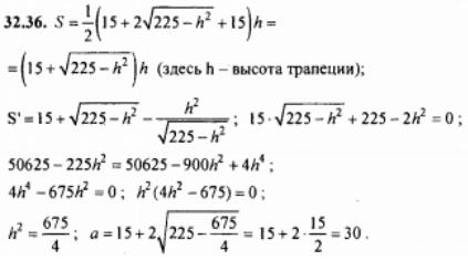 Помогите решить задачу по алгебре 10 класс математика 6 класс реши задачу