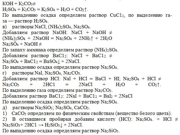 Решение задач химия неорганическая задачи по водному налогу с решениями