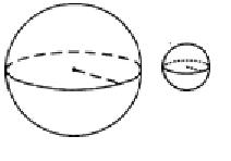 освобождения гражданско-правовой даны два шара с радиусами 3 и 1 Электростали без