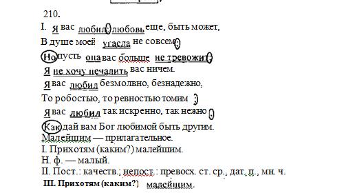 kakim-ya-sochinenie-ya-vas-lyubil-lyubov-eshe-bit-mozhet-kulturi-yakutii-referat
