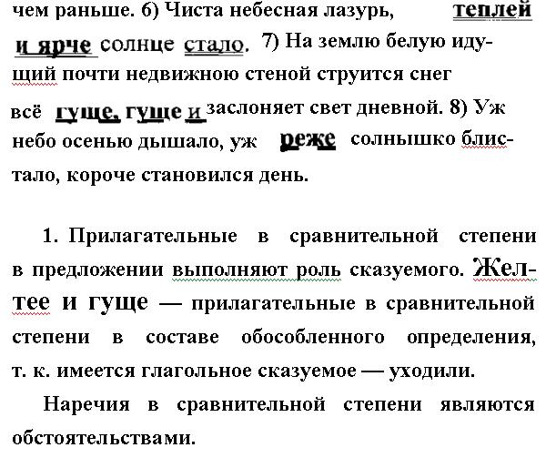 Какие культуры сажать весной 975
