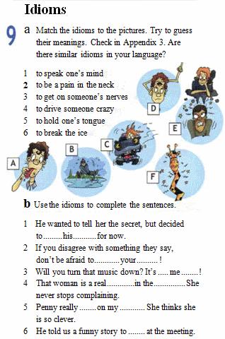 английский язык восьмой класс ваулина учебник