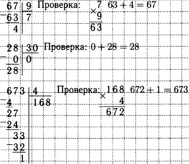 Математика 4 класс решение задач ответы моро решения задач с решениями по пересечению поверхностей