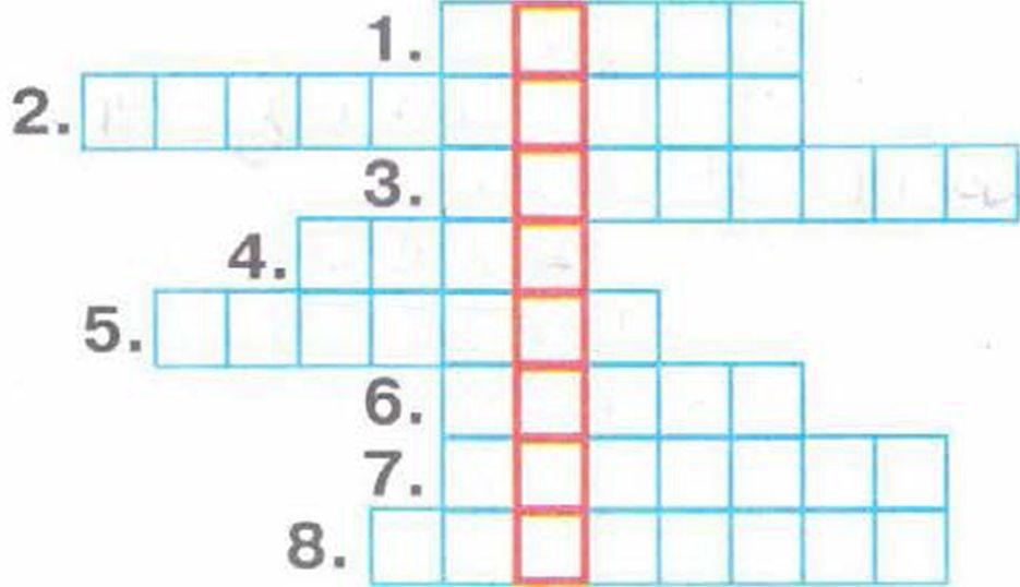 Кроссворды по русскому языку с ответами 6 класс