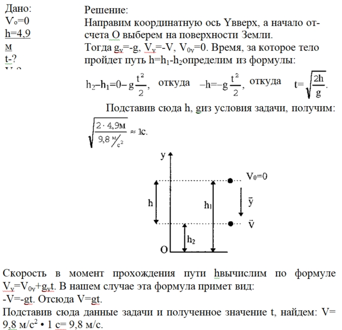 Упражнение 15 по физике решение задач сайты с решениями задач высшей математики