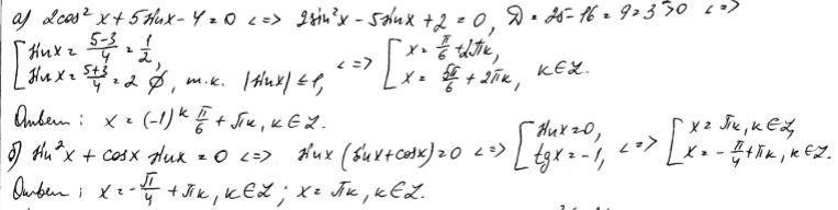 Задание Контрольная работа Вариант Алгебра класс  Лови ответ