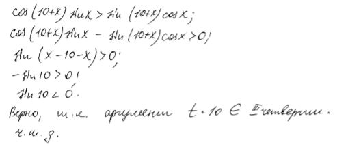 Задание Контрольная работа Вариант Алгебра класс  Лови решение