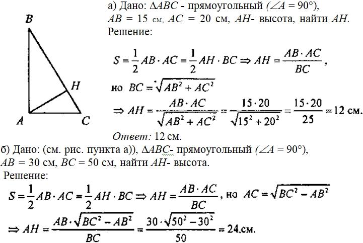 Гдз алгебра шестакова