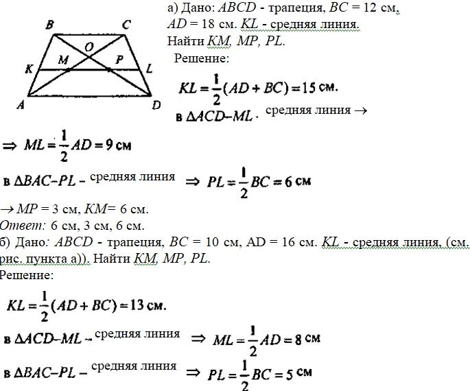 Гдз по алгебре класс шестаков с.а